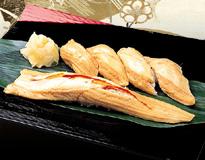 穴子寿司(旨味極上)